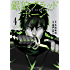 銀狼ブラッドボーン(4) (裏少年サンデーコミックス)
