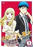 『山田くんと7人の魔女』Vol.1[Blu-ray/ブルーレイ]