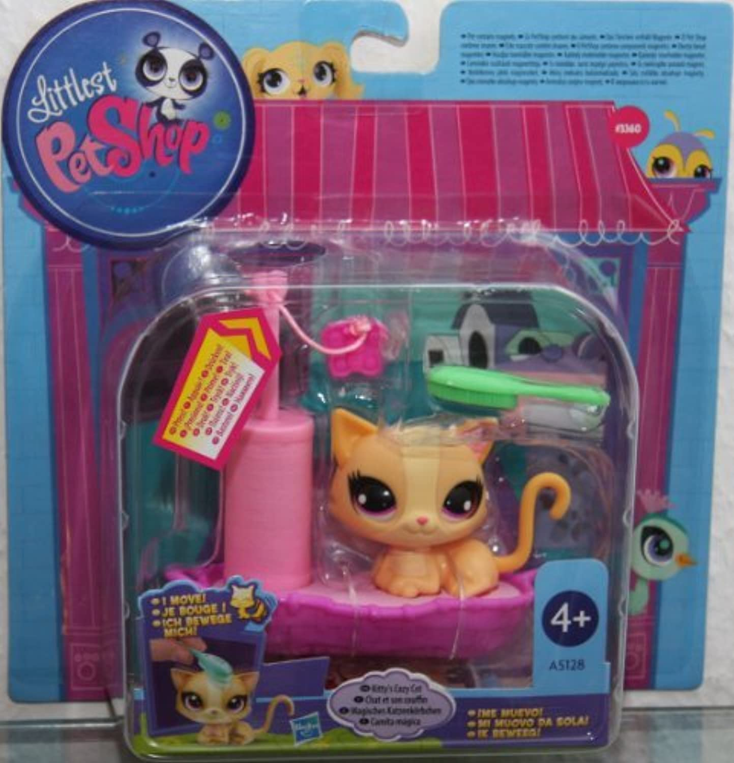 Littlest Pet Shop - I Move - Magic Motion - #3360 CAT / KITTY'S COZY COT - Cat Brush Bed Post - A5128 - Hasbro by Littlest Pet Shop [並行輸入品]