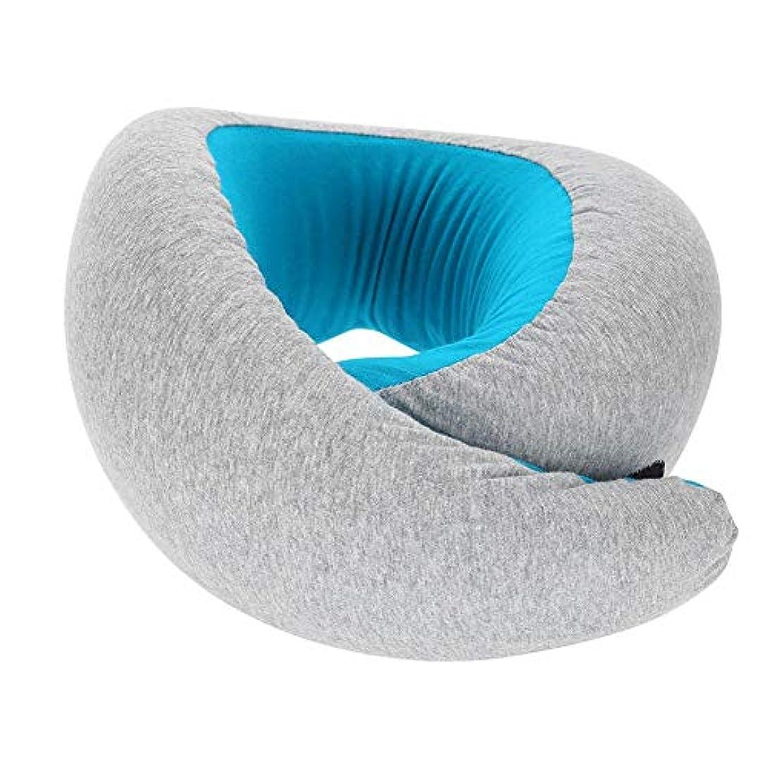 吸い込む犬ビュッフェ旅行ネックピロー、スーパーソフトメモリフォーム U字型ネックピロー 快適な伸縮性 ファブリックカバー付き 旅行枕 ネックサポート