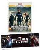 【メーカー特典あり】 キャプテン・アメリカ/ウィンター・ソルジャー MovieNEX [ブルーレイ+DVD+デジタルコピー(クラウド対応)+MovieNEXワールド] (バンパーステッカー付) [Blu-ray]