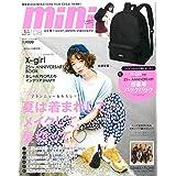 mini(ミニ) 2019年 8月号