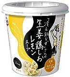 永谷園 「冷え知らず」さんの生姜鶏しおレモンカップスープ 1カップ ×6個