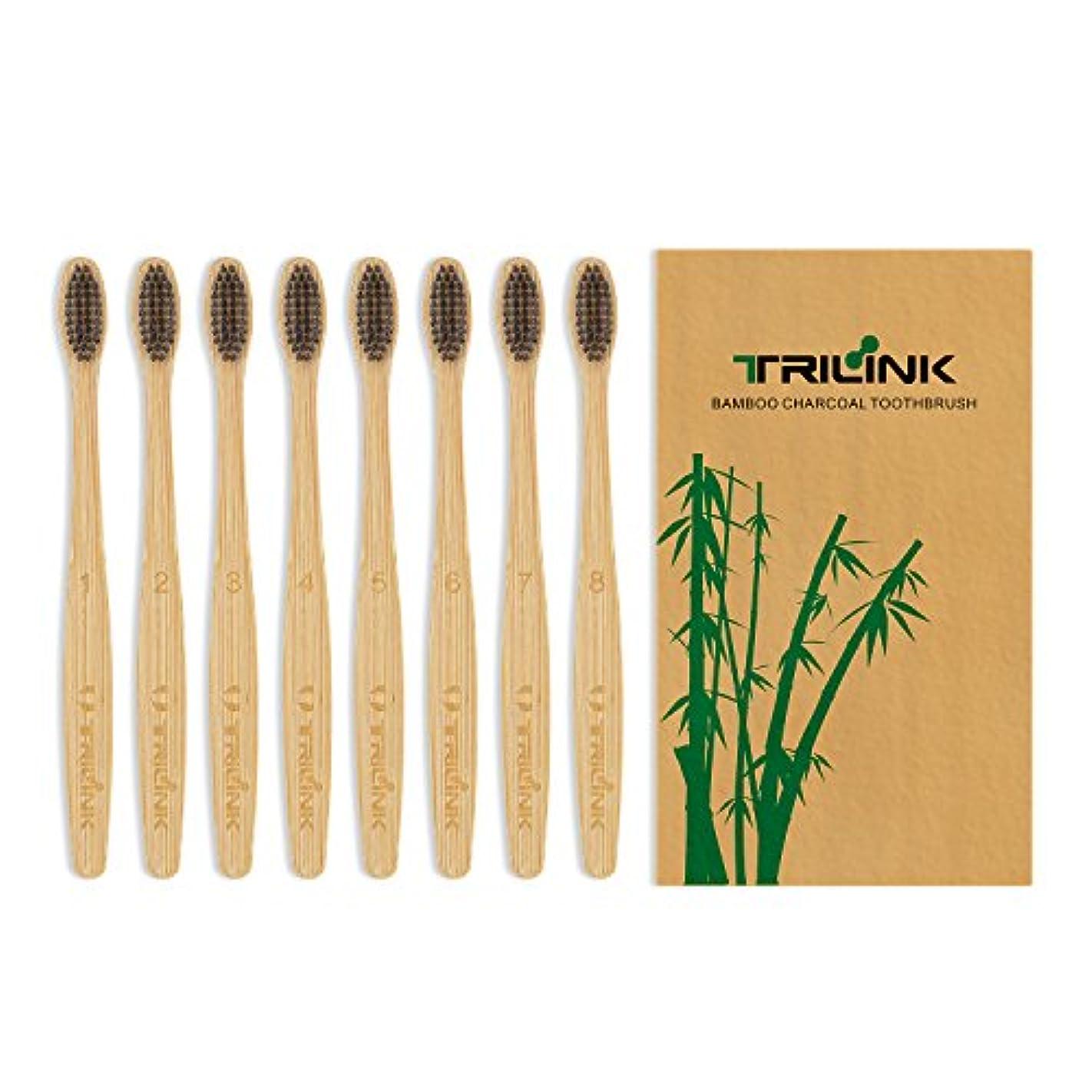 派生する最後に上下する大人用竹の歯ブラシ(8本) 環境保護 天然の柔らかい ハブラシ【 活性炭を注入】