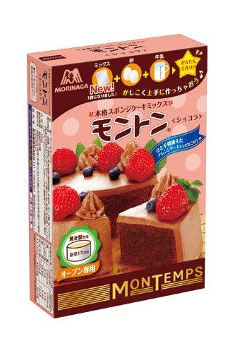 森永製菓 モントン スポンジケーキミックス <ショコラ> 165g×3箱