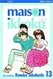 Maison Ikkoku, Vol. 13