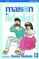 Maison Ikkoku, Vol. 13 (13)