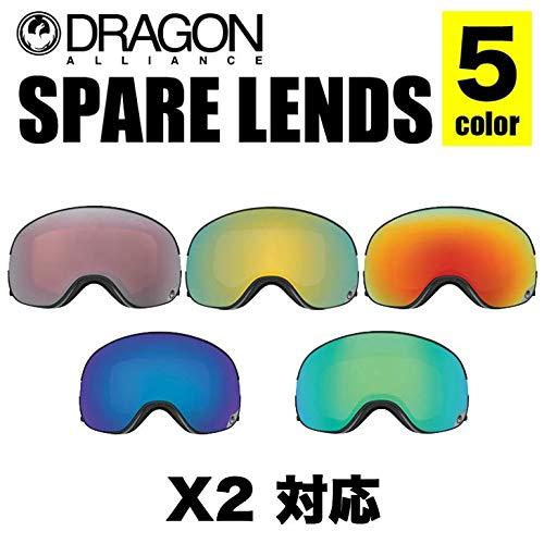 DRAGON ドラゴン スペアレンズ PXV LENS ピーエックスブイ レンズ JAPAN X2 J.SILVER_ION