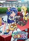 ナースウィッチ小麦ちゃんR Vol.2[DVD]
