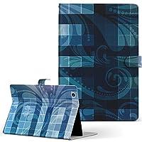 igcase Qua tab QZ8 KYT32 au LGエレクトロニクス キュアタブ タブレット 手帳型 タブレットケース タブレットカバー カバー レザー ケース 手帳タイプ フリップ ダイアリー 二つ折り 直接貼り付けタイプ 000477 その他 ペイズリー 青