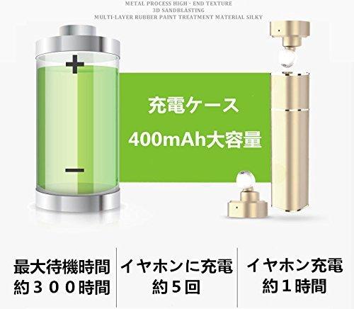 Bluetoothイヤフォン ヘッドフォン 左右完全分離型 片耳&両耳両対応 音楽再生 高音質 ステレオヘッドセット マイク内蔵 ハンズフリー通話 Bluetooth 4.1 超小型&軽量 USB磁気充電式 ケースで充電可能 (ゴールド)