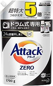 【大容量】アタック ZERO(ゼロ) 洗濯洗剤 液體 ドラム式専用 詰め替え 1700g (約5倍分)