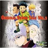 HUNTER×HUNTER ― オリジナル・サウンドトラック Vol.2