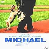 マイケル [DVD]