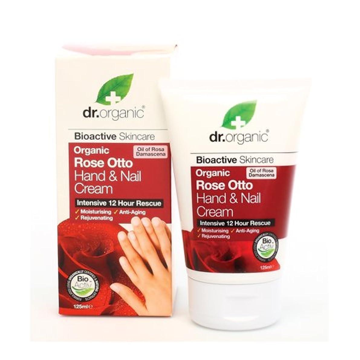 引き金奨励プロフェッショナルDr.Organic ローズハンド&ネイルクリーム 125ml
