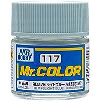 Mr.カラー C117 RML76ライトブルー