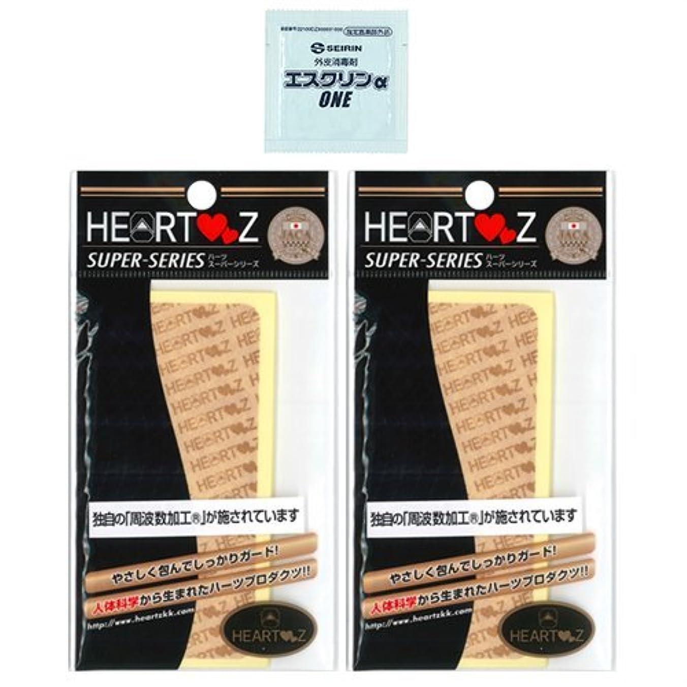 ハッピー苦抽象【HEARTZ(ハーツ)】ハーツスーパーシール ベタ貼りタイプ 8枚入×2個セット (計16枚) + エスクリンαONEx1個 セット