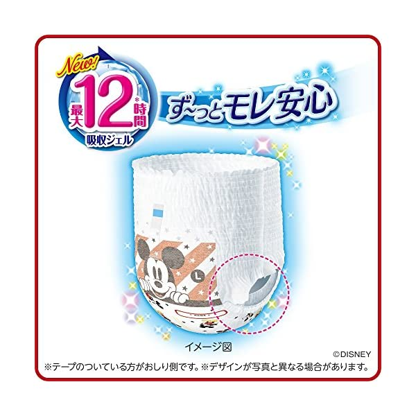 【Amazon.co.jp限定】マミーポコ パ...の紹介画像3