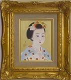 ◆山平貞信◆日本画【舞妓】0号◆額装 共シール付d