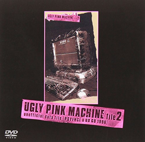 UGLY PINK MACHINE file2 DVD
