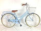 送料無料 子供もシニア高齢者も乗れる小さい自転車 ブルー 青色 ママチャリ 24インチ サントラスト