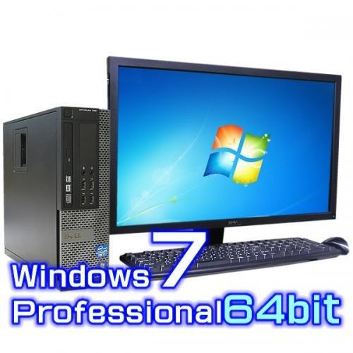 中古デスクトップパソコン DELL Optiplex 7010 23インチワイド液晶【Windows7 Pro 64bit・Core i5・8GB・新品1TB・Microsoft Office 2013付き ワード エクセル パワーポイント】
