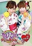 Wみなみ Vol.2