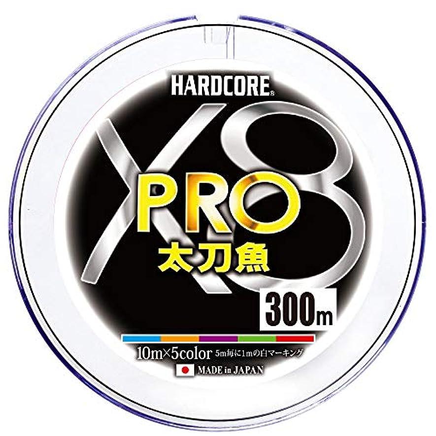 フィードバック詩老人DUEL(デュエル) ライン HARDCORE X8 PRO 太刀魚 300m 2.0号 H3941 2.0号