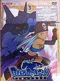 BLUE DRAGON 天界の七竜のアニメ画像