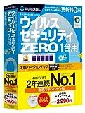 ウイルスセキュリティZERO 1台用 2年連続No.1謝恩キャンペーン版(旧版)