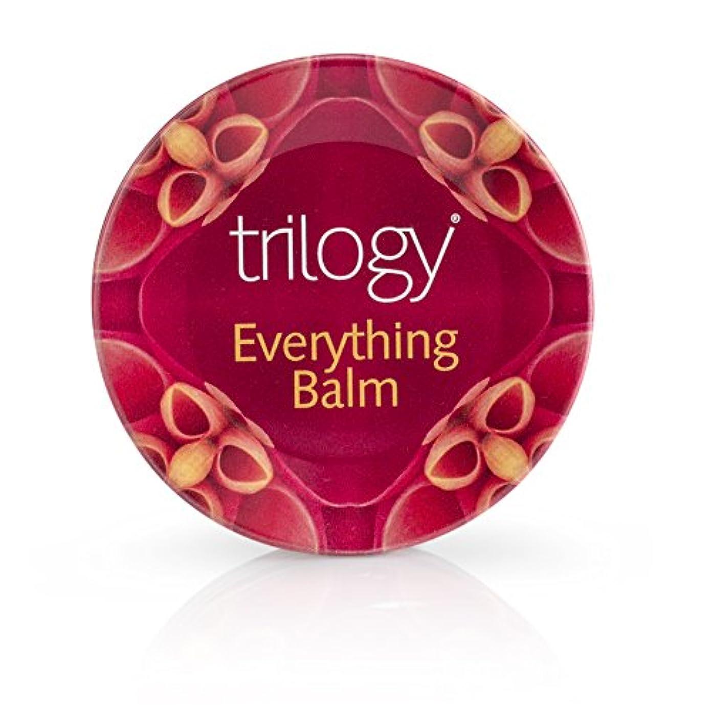 眠いです歩く食用トリロジー(trilogy) エブリシング バーム 〈全身用バーム〉 (95mL)