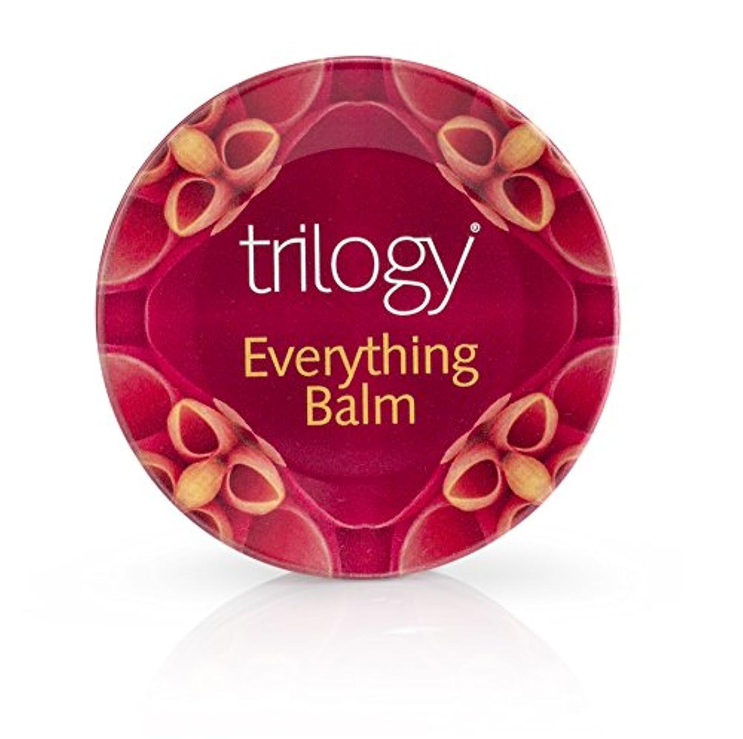 と組む蚊ビュッフェトリロジー(trilogy) エブリシング バーム 〈全身用バーム〉 (95mL)
