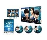 サメ ~愛の黙示録~ Blu-ray SET2[Blu-ray/ブルーレイ]
