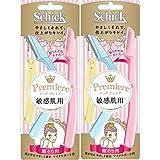 シック Schick 顔そり用 折りたたみ プレミア 敏感肌用 Lディスポ 使い捨て 3本入×2個パック 使い捨てタイプ 女性カミソリ