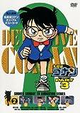 名探偵コナンDVD PART3 vol.2
