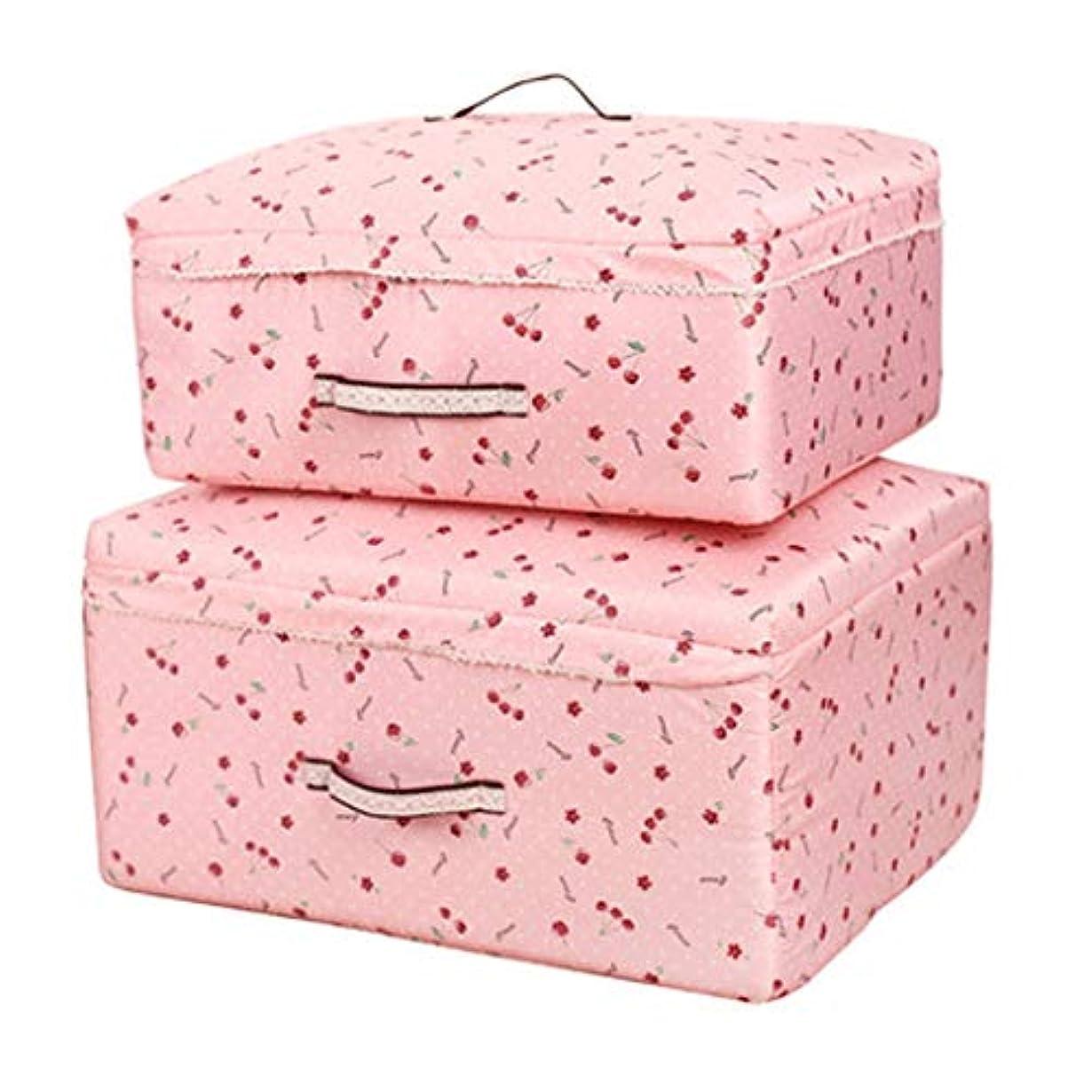 前文耕す秘密の防湿キルト収納袋衣類分類袋家庭用収納包装袋荷物パッケージ大収納袋折りたたみ収納袋 (色 : Cherry powder, サイズ さいず : XL+XXL)