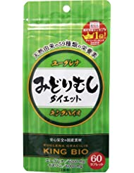 【5個セット】キングバイオ みどりむしダイエット 60粒×5個セット 4513157201023