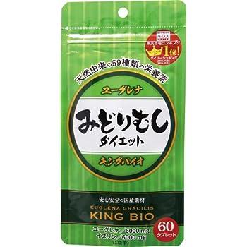キングバイオみどりむしダイエット 60粒 2個セット