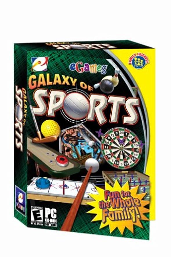 吐き出す司法赤ちゃんGalaxy of Sports (輸入版)