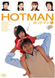 HOTMAN Vol.5[DVD]