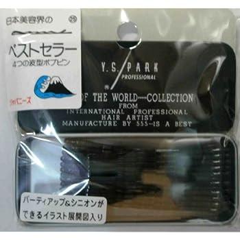 Y.S.PARK世界のヘアピンコレクションNo.25(ボブピン)ジャパニーズ48P