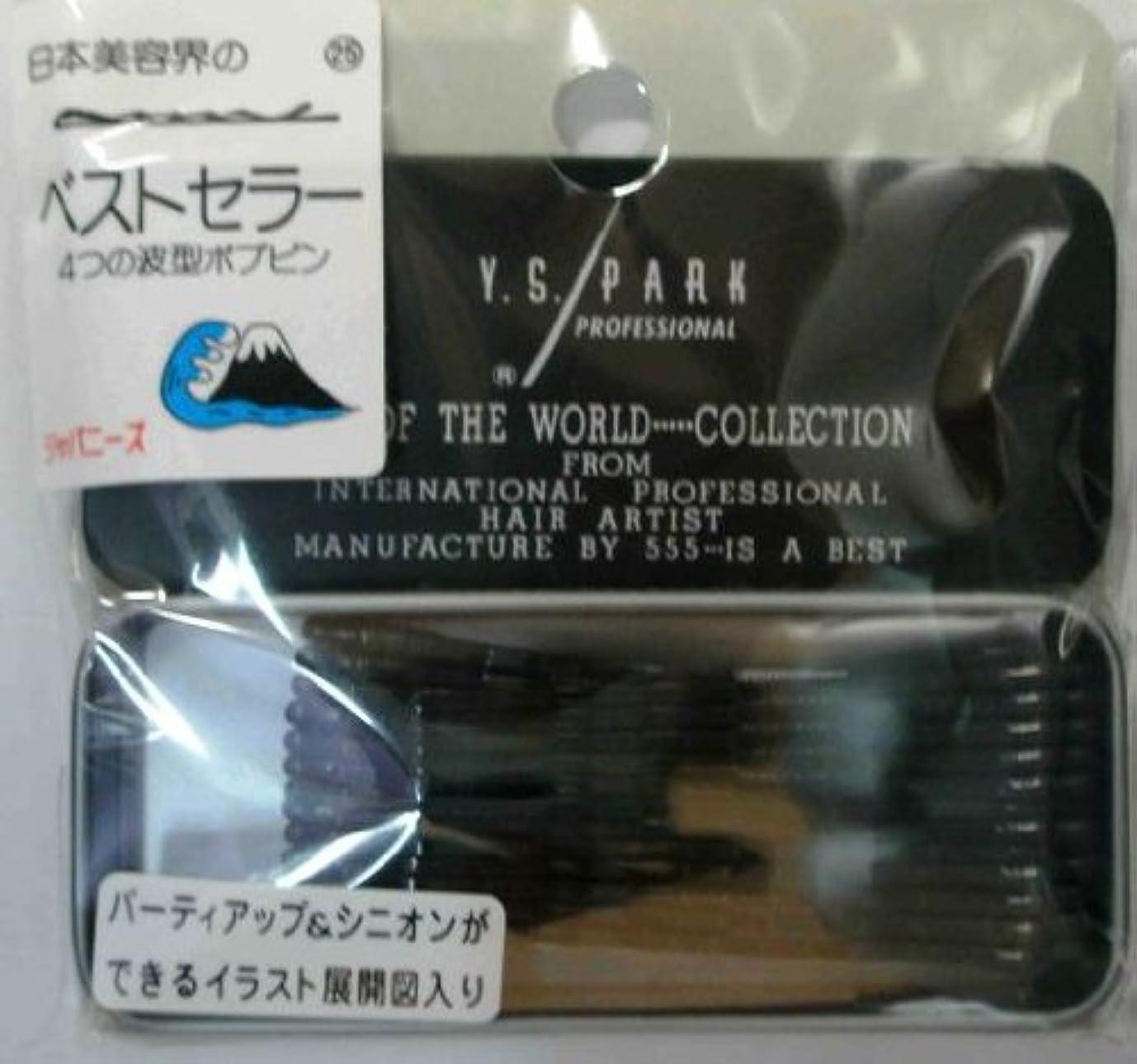 追放する判読できない寂しいY.S.PARK世界のヘアピンコレクションNo.25(ボブピン)ジャパニーズ48P