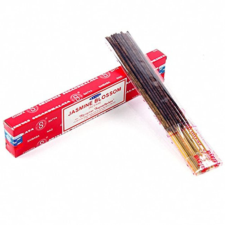 助けになる可動式学校教育Satya Satya Sai BabaジャスミンBlossom Nag Champa Incense Sticks (15 Sticks)
