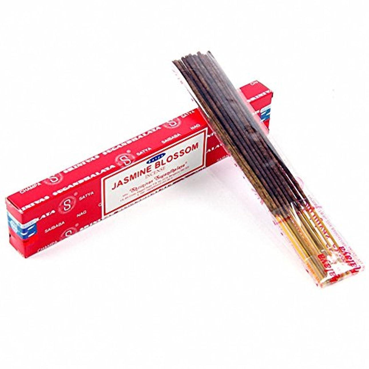 不測の事態手入れ局Satya Satya Sai BabaジャスミンBlossom Nag Champa Incense Sticks (15 Sticks)