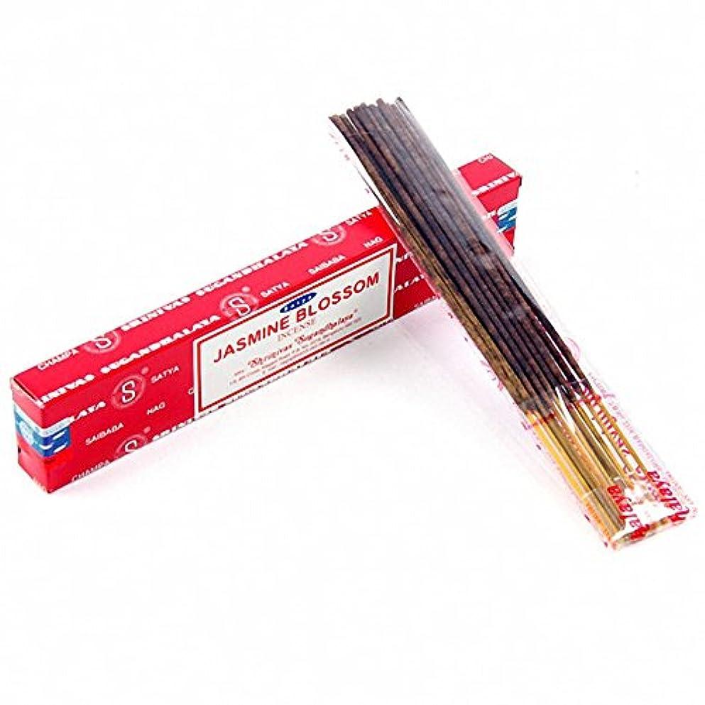 皮肉な辛いコミットメントSatya Satya Sai BabaジャスミンBlossom Nag Champa Incense Sticks (15 Sticks)