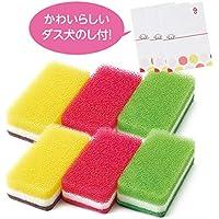 ダスキン【公式】台所用スポンジ抗菌タイプ 6個(カワイイ)のし付 キッチンスポンジ