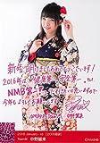 NMB48 公式生写真 2016年 福袋 【中野麗来】