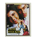 Maine Pyar Kiya by Salman Khan