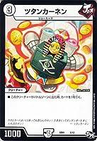 デュエルマスターズ SD01-05-PR ツタンカーネン プロモーション