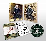 ゴールデンカムイ 第三巻<初回限定版>(『ゴールデンチケット』キャンペーン対象) [Blu-ray]